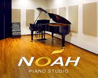 ピアノスタジオノアイメージ