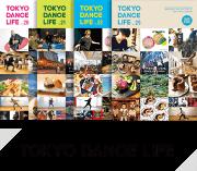 東京ダンスライフ【TOKYO DANCE LIFE】イベント、コンテスト、バトル、ダンサー、貸しスタジオ、ダンス総合情報サイト