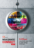NOA DANCE CONNECT vol.1