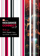 NOA DANCE CONNECT vol.2