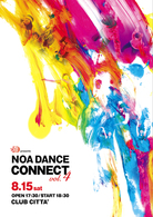 NOA DANCE CONNECT vol.4