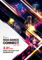NOA DANCE CONNECT vol.5