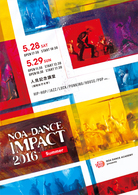 NOA DANCE IMPACT 2016 Summer