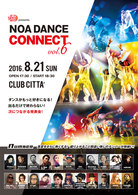 NOA DANCE CONNECT vol.6