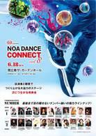 NOA DANCE CONNECT vol.8