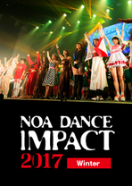 NOA DANCE IMPACT 2017 Winer