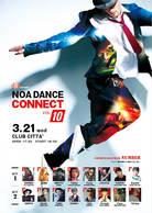 NOA DANCE CONNECT vol.10