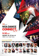 NOA DANCE CONNECT vol.9