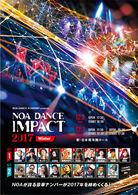 NOA DANCE IMPACT 2017 Winter