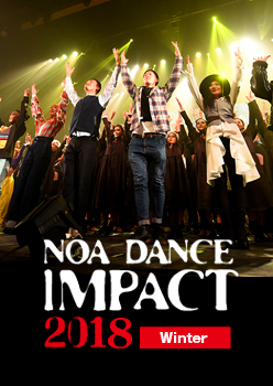 noa dance impact 2018 winter entry 出演募集要項 noa dance impact