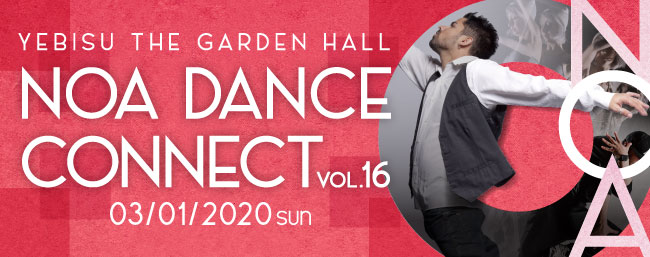 NOA DANCE CONNECT vol.16