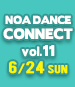 NOA DANCE CONNECT vol.11
