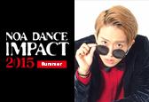IMPACT 2015 SummerにTsuuuナンバーが新たに追加になりました!