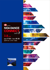 NOA DANCE CONNECT Vol.3ご来場誠にありがとうございました。