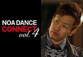NOA DANCE CONNECT vol.4にMafeeナンバーが新たに追加になりました!