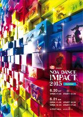 NOA DANCE IMPACT 2015 Summerご来場誠にありがとうございました。
