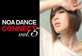 CONNECT vol.5のNEEsanナンバー追加!出演者募集中です!