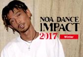 NOA DANCE IMPACT 2017 Winter募集ナンバーにk-sk(Real Promotion)が追加になりました!