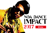 NOA DANCE IMPACT 2017 Winter募集ナンバーにWATARU(S.O.D)が追加になりました!