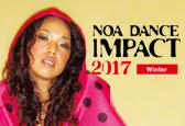 NOA DANCE IMPACT 2017 Winter募集ナンバーにRiechin(KIDSナンバー)が追加になりました!