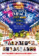 NOA DANCE IMPACT 2017 NewYearご来場誠にありがとうございました!
