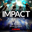 NOA DANCE IMPACT 2018 Winter開催!出演者募集スタート!NOA全校で参加申込受付スタート!