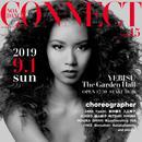 NOA DANCE CONNECT vol.15開催!出演者募集スタート!NOA全校で参加申込受付スタート!
