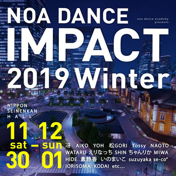 NOA DANCE IMPACT 2019 Winter開催!出演者募集スタート!NOA全校で参加申込受付スタート!
