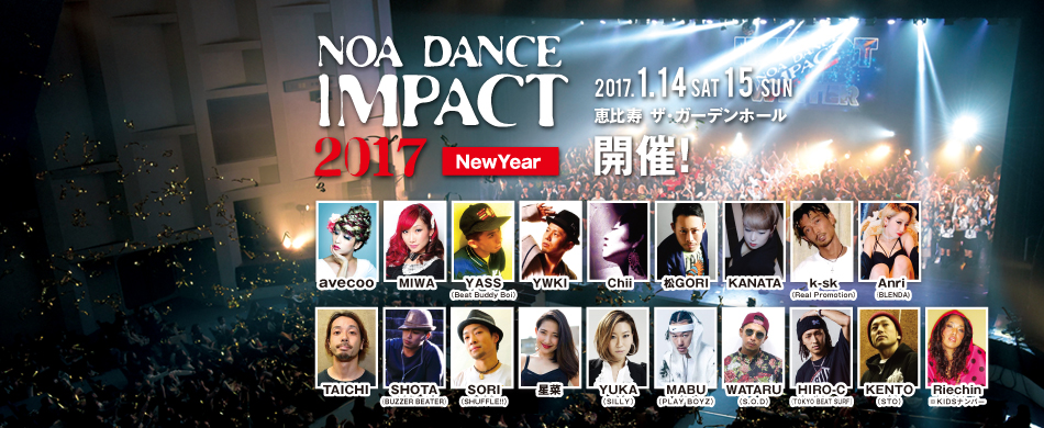 NOA DANCE IMPACT2017 Winter